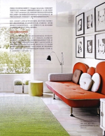 2014-04-trends-home-2